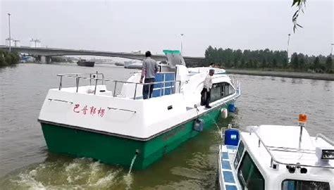 passenger boat seats for sale 38 seats fiberglass passenger boat ferry boat for sale