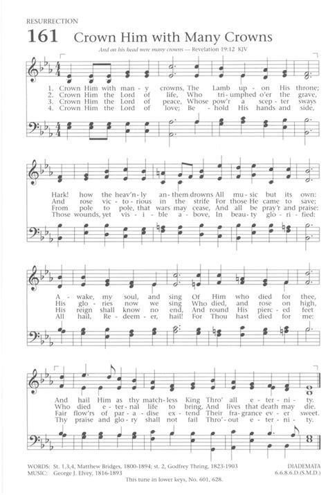 st lyrics him baptist hymnal 1991 161 crown him with many crowns