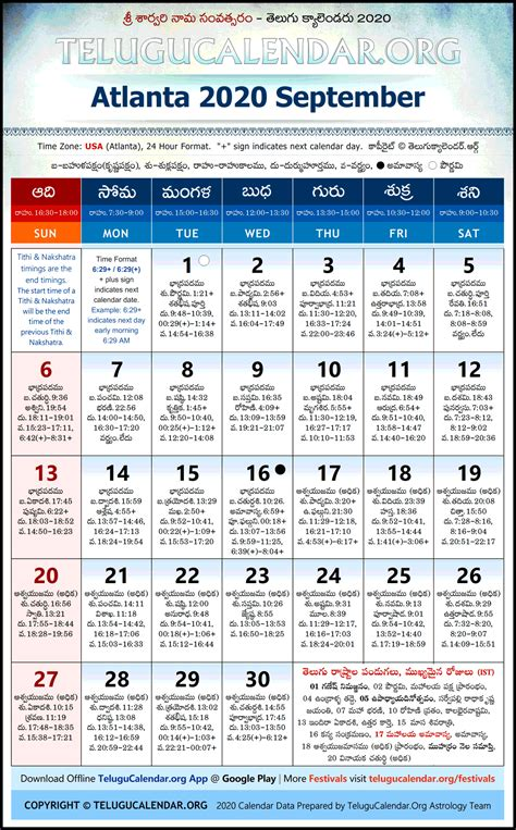 atlanta  september telugu calendar high resolution