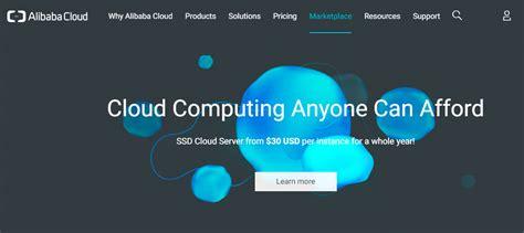 alibaba cloud review teamviewer ahora tambi 233 n disponible en alibaba cloud globbit