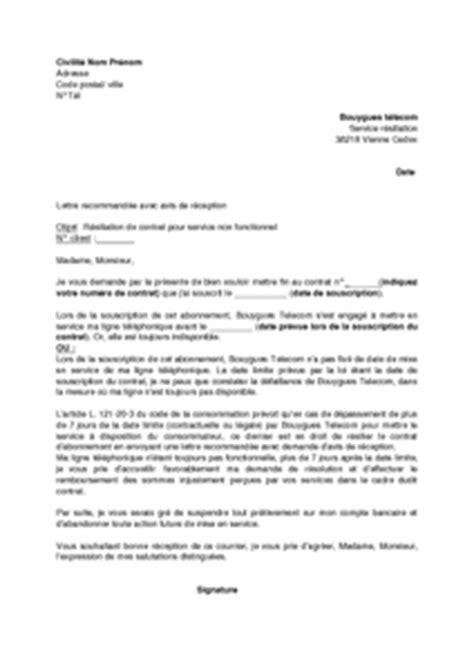 Lettre De Rã Siliation Bouygues Modele Lettre Resiliation Bouygues Telecom