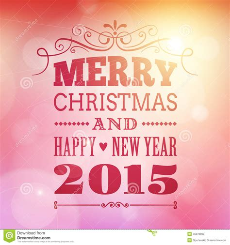 poster for new year 2015 merry and happy new year 2015 poster stock