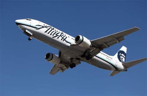 alaskaair baggage fee alaska airlines baggage fees million mile secrets