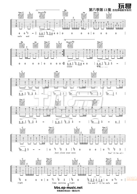 tutorial guitar safe and sound safe and sound by taylor swift free guitar sheet music