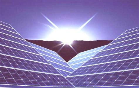 lade energia solare energ 237 a solar ventajas y desventajas erenovable com