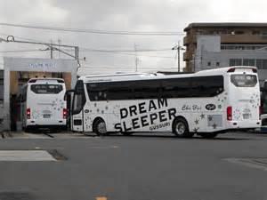sleeper 中国バス大好きブログ yahoo ブログ
