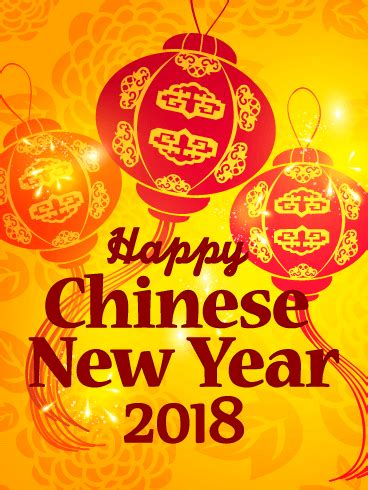 new year 2018 mandarin traditional lantern new year card birthday