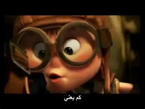 up film on youtube i wanna grow old with you west life up movie مترجمة avi