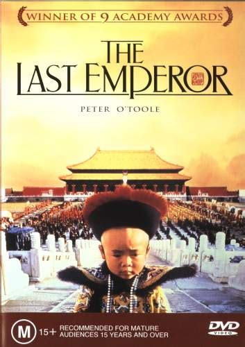 The L 1987 by The Last Emperor 1987