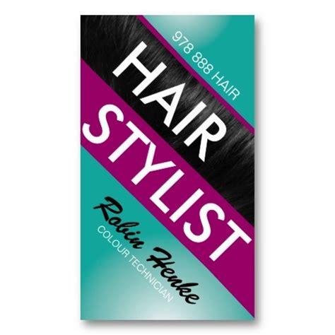 cheap hair stylist vest hair stylist business cards