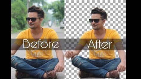 remove background photo delete background