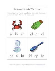 consonant blends worksheet two of four kids learning