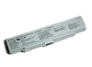 Baterai Sony Vgp Bps9 Vgn Ar Cr Nr Sz Series 6 Cell Oem Black laptop battery replacement laptop batteries at power2battery shipping worldwide