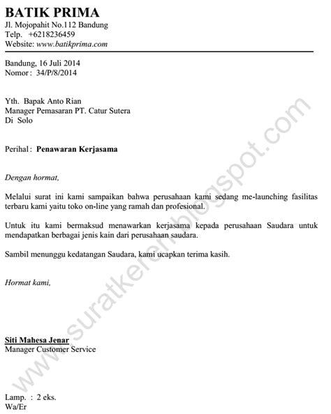 surat penawaran kerjasama aneka surat