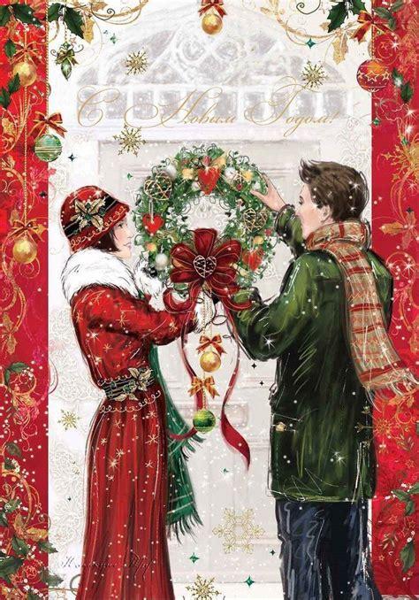 art epatazh kartinkinovyy god  rozhdestvo pinterest vintage christmas christmas cards