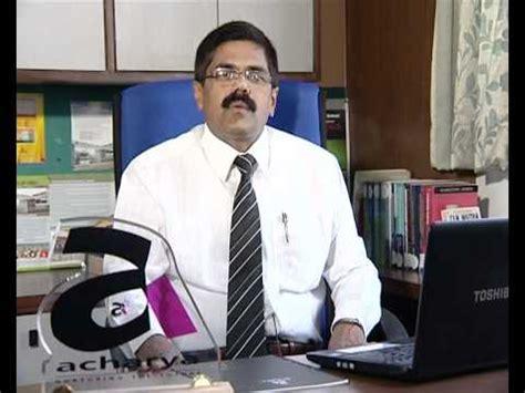 Acharya Bangalore Mba by Acharya Bangalore Business School