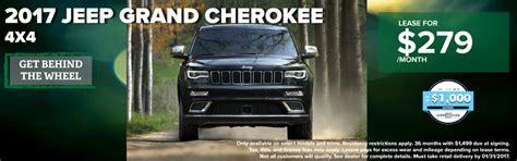 ourisman chrysler clarksville ourisman chrysler dodge jeep ram new chrysler dodge
