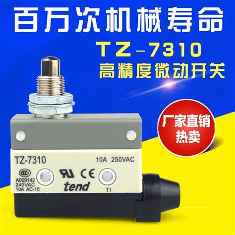 Limit Switch Cz 7120micro Switch Czmicro Switch usd 6 73 days tend limit switch limit micro switch cz z tz 7311 7312 7310 10a taobao
