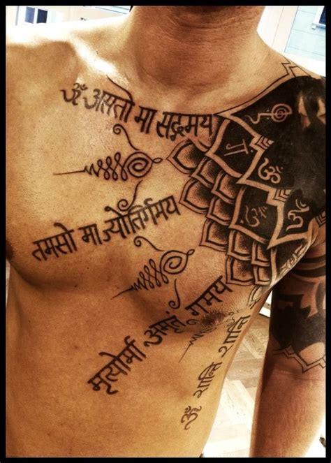 2014 tattoos for men chest tattoos for words http designtattooideas biz