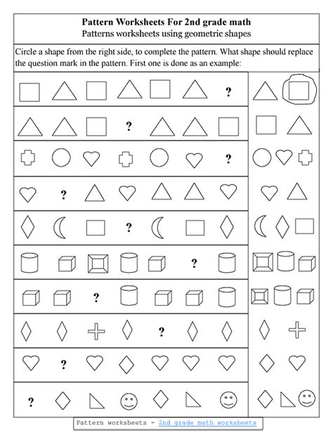 pattern definition for 2nd grade can you complete these patterns steemit