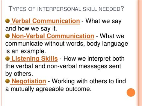 interpersonal skills need and importance