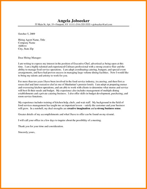 Cover Letter For Resume Sle by Bakery Chef Cover Letter Sarahepps