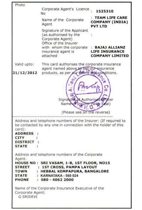 bajaj allianz policy no insurance company two wheeler insurance company list