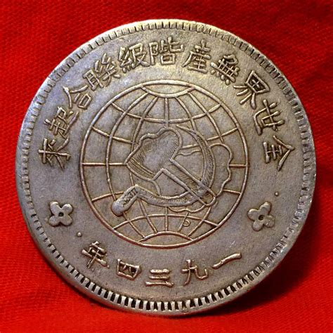china of dollars dollar coins