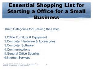 essential shopping list for starting a office for a small
