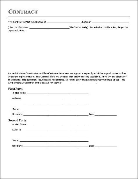Simple Credit Agreement Template Employee Of The Month Nomination Form Driverlayer Search Engine