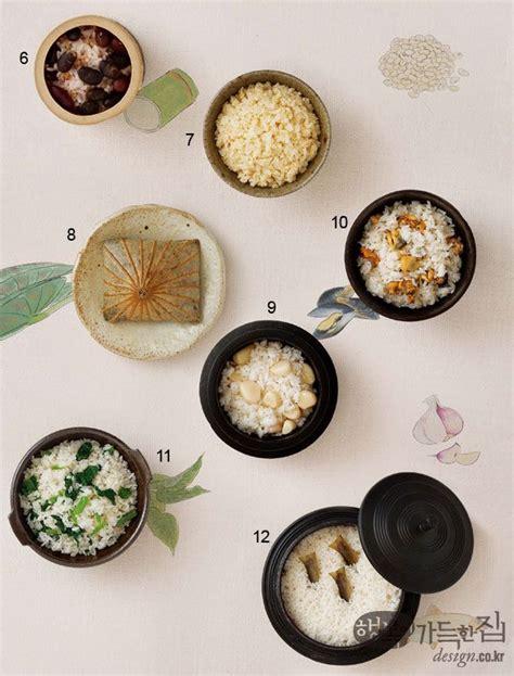 jisu design instagram 먹을거리가 부족하던 시절 쌀 한 줌으로 온 가족이 배불리 먹기 위해 흔한 채소와 곡물을 더해 지어 먹던