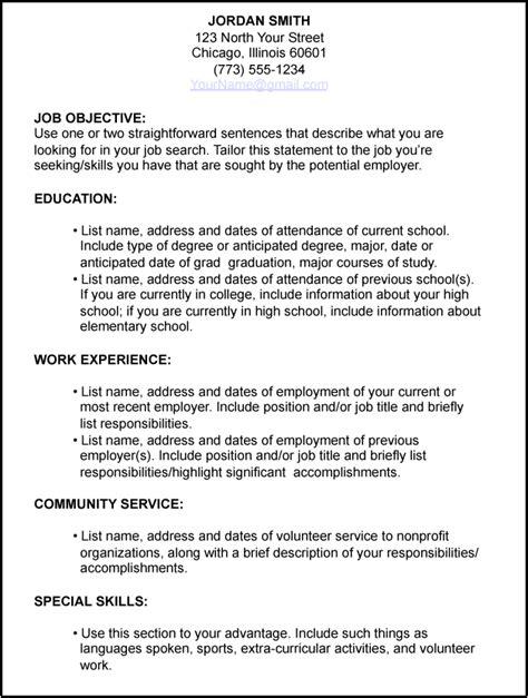 Resume Samples: Driver Utility Worker Resume