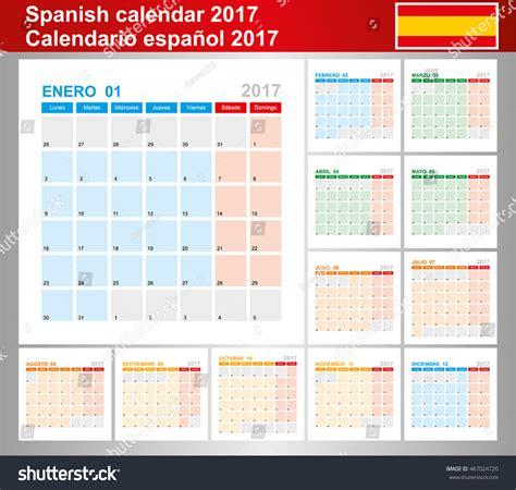 calendar 2017 spanish planning calendar template stock