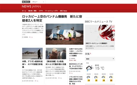 britbox homepage bbc launches japanese language news site to extend its