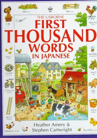 first thousand words in librarika the usborne first thousand words in spanish with easy prononunciation guide usborne