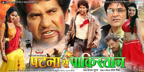 khiladi bhojpuri film actress name patna se pakistan wallpaper bhojpuri xp