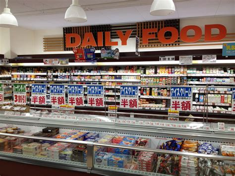 Sections Of A Supermarket by Dairy Section Tokyo Baby