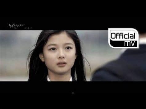lee seung gi ost list 352 best korean music videos ost images on pinterest