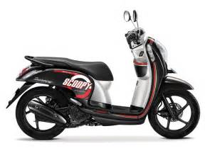 Honda Scoopy Www Honda Scoopy 2015 Release Date Price And Specs