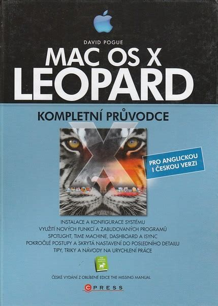 macos high the missing manual the book that should been in the box books mac os x leopard kompletn 237 pr絲vodce david pogue