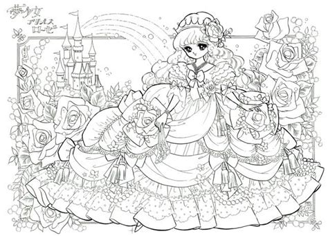 japanese princess coloring pages anime princess coloring pages sketch coloring page