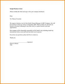 Introduction Letter Business Exle 6 Resume Letter Of Introduction Introduction Letter