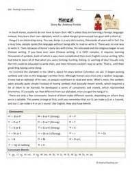 sixth grade reading comprehension worksheet hangul