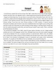 Sixth grade reading comprehension worksheets have fun teaching