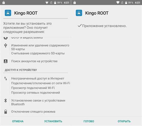 kingo root apk kingo root как получить рут права на android