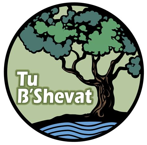 tu b shevat is coming books shir hadash weekly newsletter wednesday january 9 2013