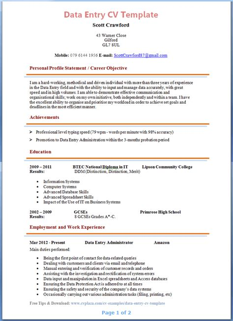 Job Application Resume Sample Pdf by Data Entry Cv Template