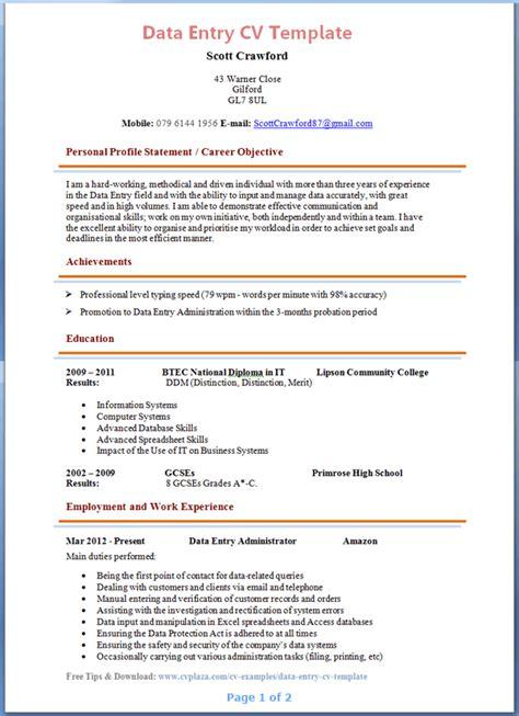 Data Entry CV Template
