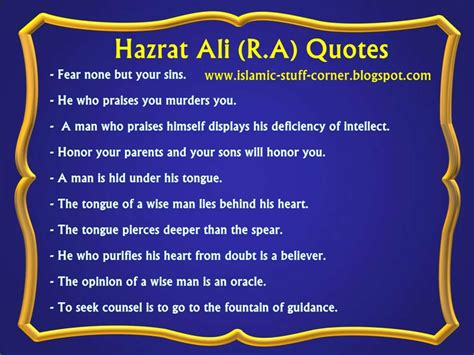 hazrat usman biography in english imam ali quotes in english quotesgram