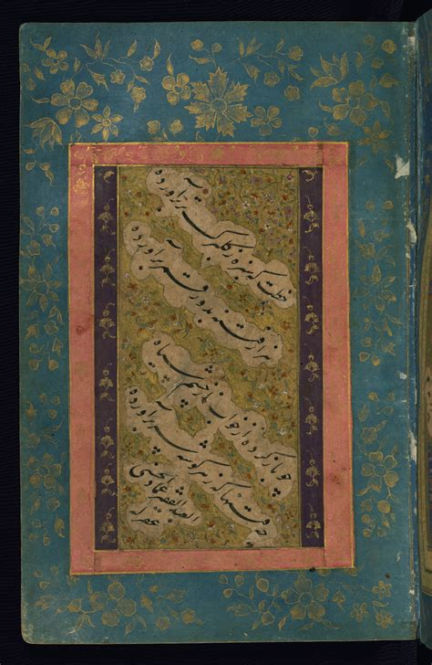 manuscript rug 1000 images about 1 and indian calligraphy and paintings on